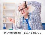 medical student studying... | Shutterstock . vector #1114150772