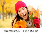 Excited Happy Fall Woman...