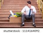 young businessman on the street ... | Shutterstock . vector #1114164092