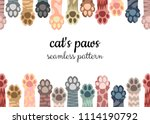 Stock vector seamless pattern illustration of multi colored cat paws on a white background brochure card 1114190792