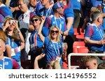 16.06.2018. moscow  russian ... | Shutterstock . vector #1114196552
