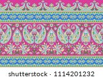 traditional seamless indian... | Shutterstock . vector #1114201232