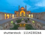 a historical mosque in kashan ... | Shutterstock . vector #1114230266