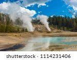 deatiled photo of a turquoise... | Shutterstock . vector #1114231406