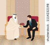 meeting of arab and european... | Shutterstock .eps vector #1114232198