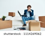 moving to a new office... | Shutterstock . vector #1114269062