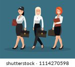 a group of women in white... | Shutterstock .eps vector #1114270598