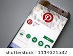 kazan  russian federation   jun ... | Shutterstock . vector #1114321532
