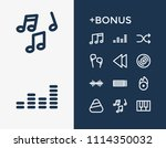 sound icon set and backward... | Shutterstock .eps vector #1114350032