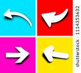 white pop art retro arrow signs ...   Shutterstock .eps vector #1114353632