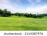 public park in city | Shutterstock . vector #1114387976