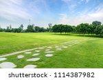 public park in city | Shutterstock . vector #1114387982