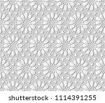 3d white paper art islamic...   Shutterstock .eps vector #1114391255