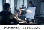 late at night in the office....   Shutterstock . vector #1114392692
