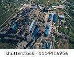 aluminum metallurgical plant... | Shutterstock . vector #1114416956
