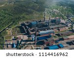 aluminum metallurgical plant... | Shutterstock . vector #1114416962