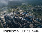 aluminum metallurgical plant... | Shutterstock . vector #1114416986