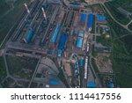 aluminum metallurgical plant... | Shutterstock . vector #1114417556