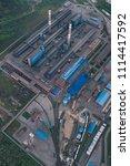 aluminum metallurgical plant... | Shutterstock . vector #1114417592