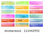set of 18 colorful bright... | Shutterstock .eps vector #111442952