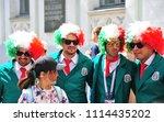 moscow  russia   june 17  fans... | Shutterstock . vector #1114435202