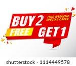 sale banner buy get free  | Shutterstock .eps vector #1114449578