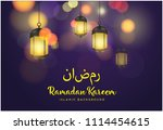 ramadan kareem background ... | Shutterstock .eps vector #1114454615