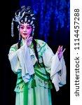 hong kong  hong kong   june 09...   Shutterstock . vector #1114457288