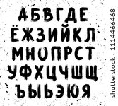 hand written uppercase alphabet ... | Shutterstock .eps vector #1114466468