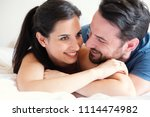 lovers couple wake up in the... | Shutterstock . vector #1114474982
