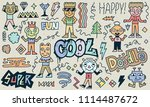 abstract fantastic cool doodle... | Shutterstock .eps vector #1114487672