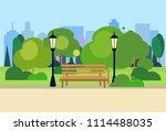 urban park wooden bench street... | Shutterstock .eps vector #1114488035