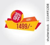 sale season offer price tags... | Shutterstock .eps vector #1114491308