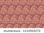 seamless pattern with rows of... | Shutterstock .eps vector #1114503272