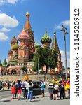 moscow  russia   june 17 ... | Shutterstock . vector #1114520912