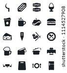 set of vector isolated black... | Shutterstock .eps vector #1114527908
