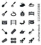 set of vector isolated black...   Shutterstock .eps vector #1114531088