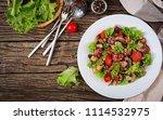 salad with meatballs  eggplant  ... | Shutterstock . vector #1114532975