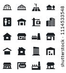 set of vector isolated black... | Shutterstock .eps vector #1114533548