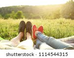 young couple resting in... | Shutterstock . vector #1114544315