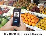 qr code payment  e wallet  ... | Shutterstock . vector #1114562972