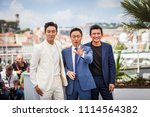 Small photo of CANNES, FRANCE - MAY 11, 2018: Ji-Hoon Ju, Sung-min Lee and Jung-min Hwang attend the 'The Spy Gone North (Gongjak)' Photocall during the 71st annual Cannes Film Festival