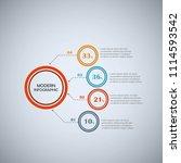 infographic arrows. vector... | Shutterstock .eps vector #1114593542