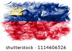 liechtenstein smoke flag | Shutterstock . vector #1114606526