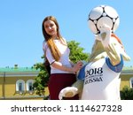 moscow  russia   june 2018 ... | Shutterstock . vector #1114627328