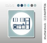 simple icon. blue colors. flat... | Shutterstock .eps vector #1114649936