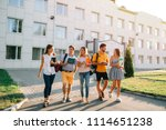 free time of a students ... | Shutterstock . vector #1114651238