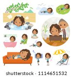 a set of school girl about... | Shutterstock .eps vector #1114651532