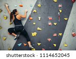 active sporty woman practicing... | Shutterstock . vector #1114652045