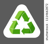 recycle sign isolated. flat... | Shutterstock .eps vector #1114662872